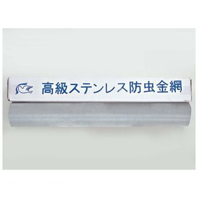 水上金属 966-0172 ハト印 ステンレス製防虫網 0.2ミリ×18メッシュ×1000ミリ巾×30m巻【中国産】 966172