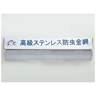 水上金属 966-0173 ハト印 ステンレス製防虫網 0.2ミリ×18メッシュ×1210ミリ巾×30m巻【中国産】 966173
