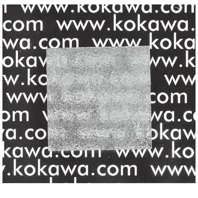 【個数:5個】粉河 KOKAWA GPS-20 直送 代引不可・他メーカー同梱不可 PS樹脂ガラス 梨地透明 2mm 5入 GPS20