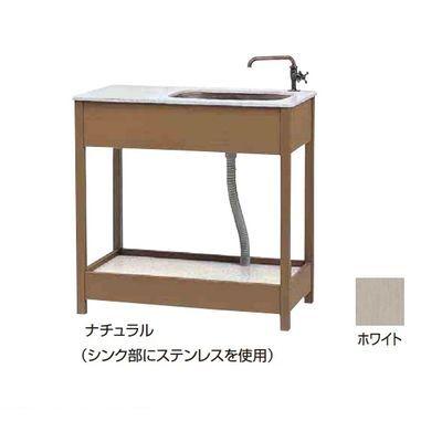 【個人宅配送不可】タカショー TAKASHO 46943700 直送 代引不可・他メーカー同梱不可 エバーエコウッド ガーデンシンク3型 幅広タイプ EDA-S3W