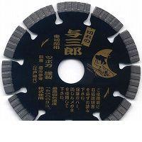 ツボ万 YB-150J 与三郎重切削用150 YB150J