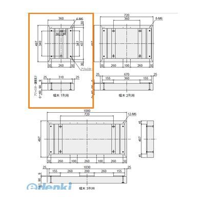 【個数:1個】ナスタ NASTA KS-TLJ360-FH1-BK オプション幅木【1列】 色:ブラック