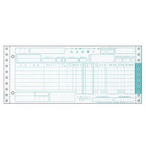 ヒサゴ BP1701 チェーンストア統一伝票 I型