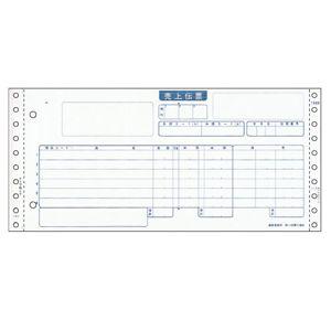 ヒサゴ BP1712 統一伝票 C様式