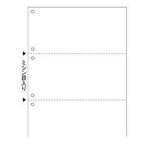 ヒサゴ [BP2005WZ] A4白紙3面6穴【2400枚】