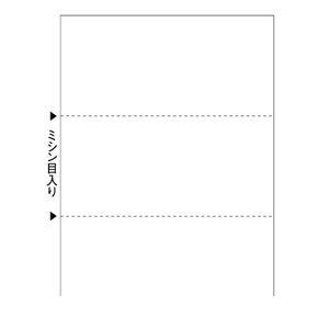 ヒサゴ FSC2004Z A4白紙3面【1200枚】