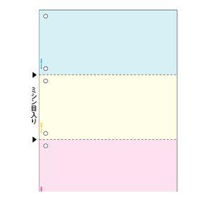 ヒサゴ FSC2013W A4カラー3面6穴【2400枚】【L2D】
