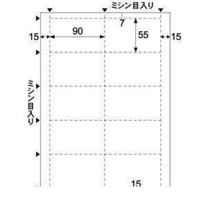 新作 大人気 無料 ヒサゴ LP11N カラーレーザ名刺 カード10面