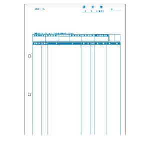 ヒサゴ SB1160 請求書 品名別 【2000枚】