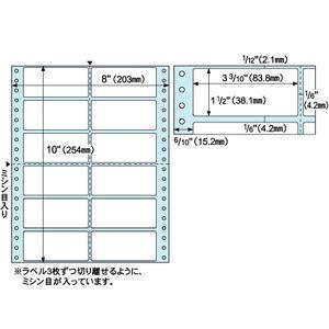ヒサゴ SB138 タック12面【500シート 6000片】