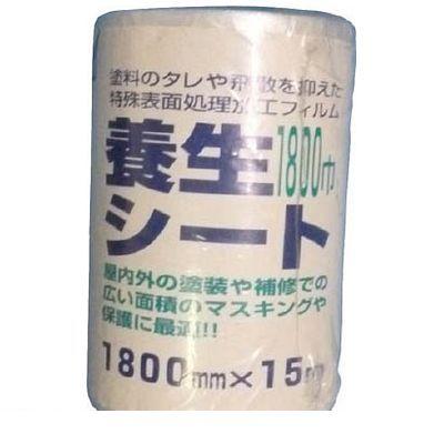 インダストリーコーワ 11789 【60個入】 養生シート1800ー15m