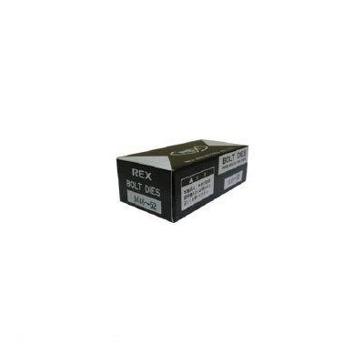 レッキス工業 ACNPT25A50A 自動切上チェーザ AC・NPT25Aー50A