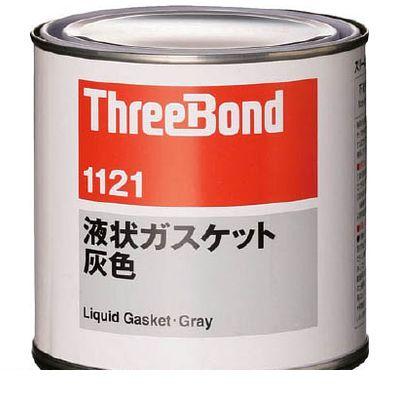 スリーボンド TB11211 液状ガスケット TB1121 1kg 灰色