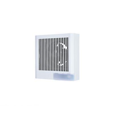 三菱換気扇 V-08PALD7 24時間換気機能付パイプ用ファン 【人感センサータイプ】 V08PALD7