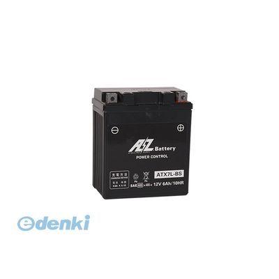 AZバッテリー [ATX7L-BS] AZバッテリー ATX7L-BS 液入り ATX7LBS