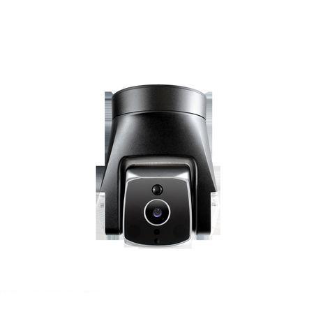 【NewYearSALE】【個数:1個】[ATOM AR3S] 「直送」【代引不可・他メーカー同梱不可】 AMARYLLO 屋外設置型360°自動追尾防犯カメラATOMAR3S