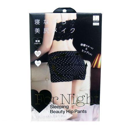 店内全品対象 4969133376313 コジット おやすみ美整パンツ キャンセル不可 情熱セール Lサイズ ブラック
