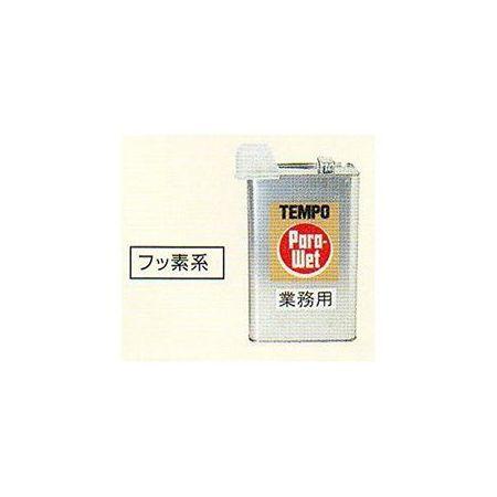 0373 TEMPO パラウエット 防水液 3.5リットル
