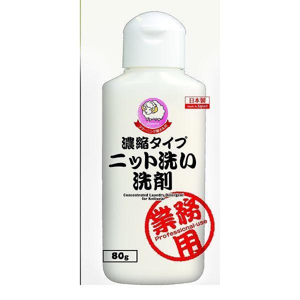 定番の人気シリーズPOINT ポイント 入荷 アイメディア 1006937 80g クリーニング屋さんのニット洗い洗剤 世界の人気ブランド