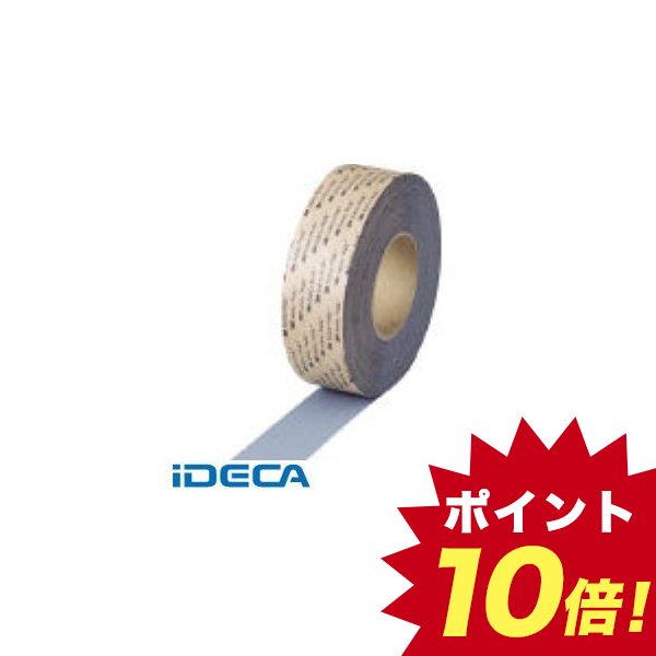 新作からSALEアイテム等お得な商品満載 AL00916 セーフティ 日本正規代理店品 ウォーク グレー 100mmX18m タイプB
