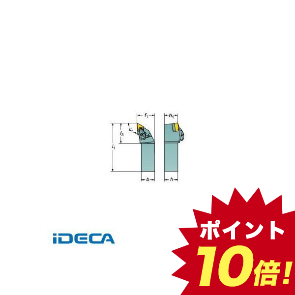 AL30062 コロターンRC ネガチップ用シャンクバイト【キャンセル不可】
