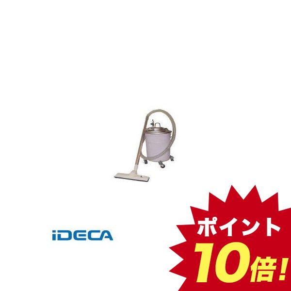 買得 AL30438 エアバキュームクリーナー掃除機セット AL30438【ポイント10倍】, ubazakura:2ba5a886 --- delivery.lasate.cl