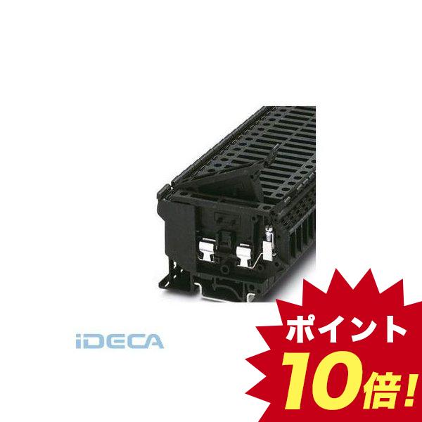AL33487 ヒューズ端子台 - UK 5-HESI - 3004100 【50入】