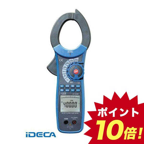 AL36459 デジタル・クランプメーター