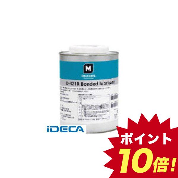 激安 日本限定 AL38282 乾性被膜 D-321R乾性被膜潤滑剤 1L
