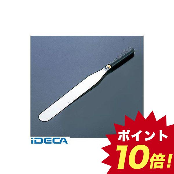AL43384 マトファ パレットナイフ 22315 刃渡り230mm