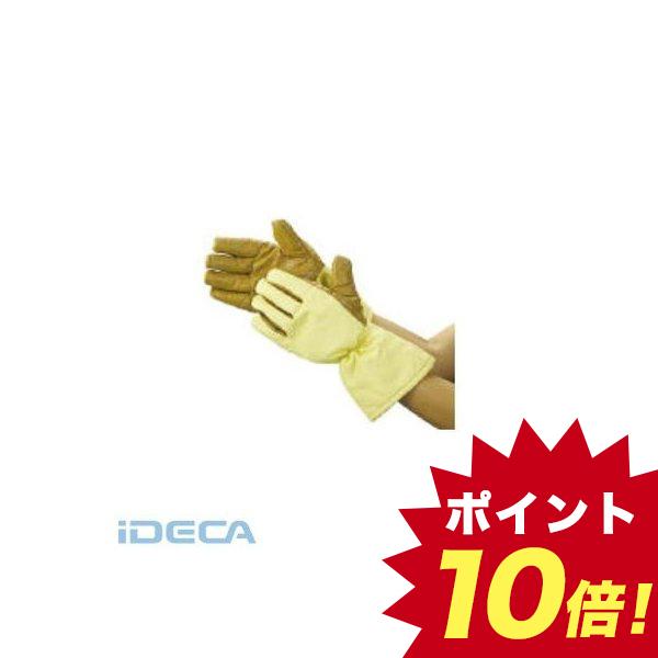 通販 AL48833 正規品 クリーンルーム用耐熱手袋35CM