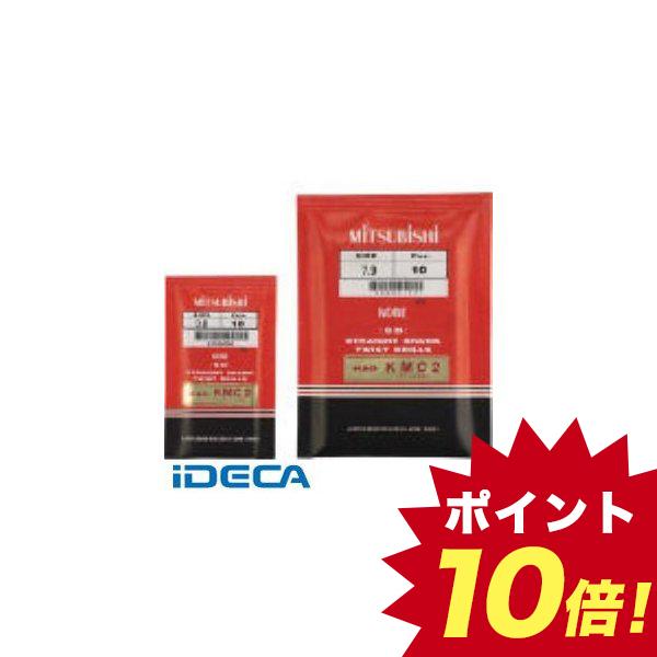 AL50868 コバルトストレート8.0mm 超定番 KSD-8.0 税込 あす楽対応 10本入 直送