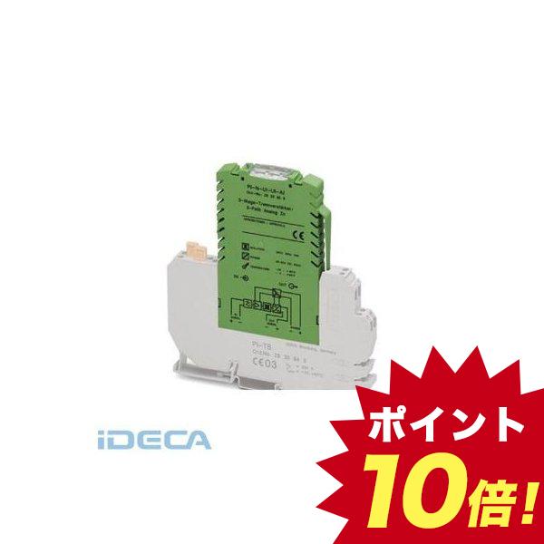 AL57515 信号アイソレータ - PI-N-UI-UI-AI-NC - 2835862