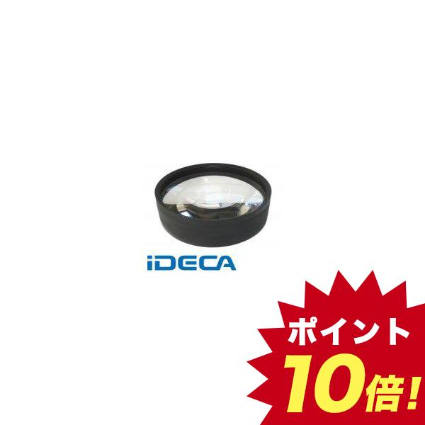AL57800 ワイドシリーズ交換レンズシステム ×