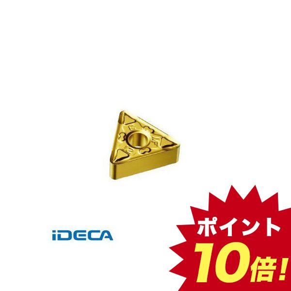AL64306 【10個入】 T-Max P 旋削用ネガ・チップ 5015【キャンセル不可】