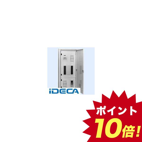 AL69183 直送 代引不可・他メーカー同梱不可 電灯分電盤自動点滅回路付