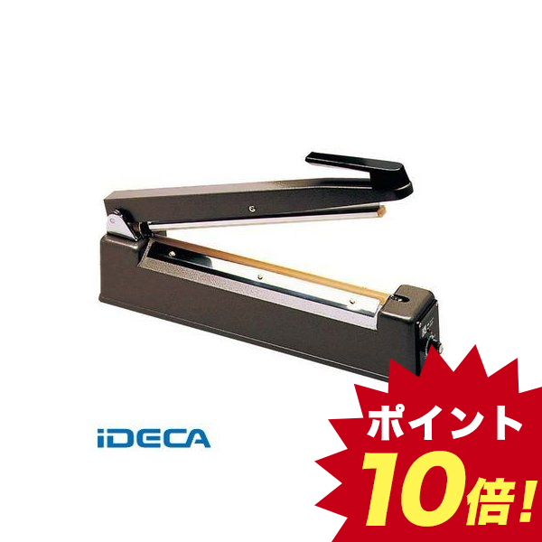 AL73852 卓上 シーラー PS-300 日本全国 送料無料 送料無料 ショップ