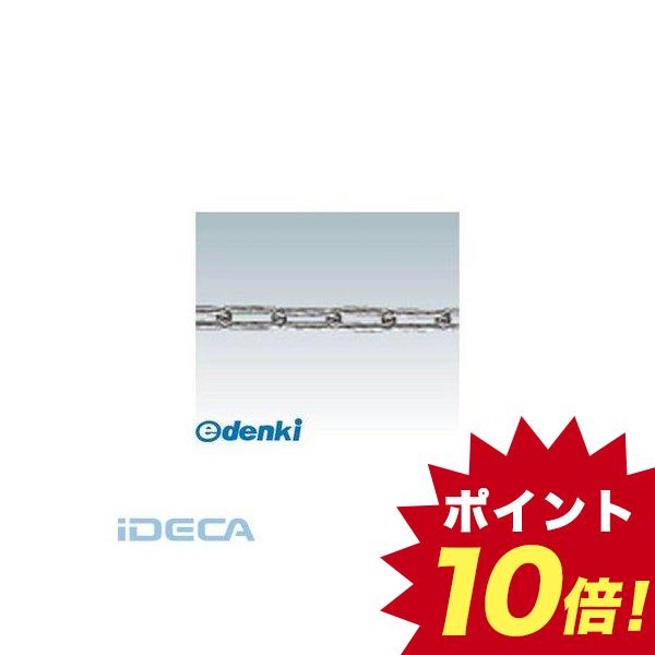 AL78013 ステンレスカットチェーン 8.0mmX15m
