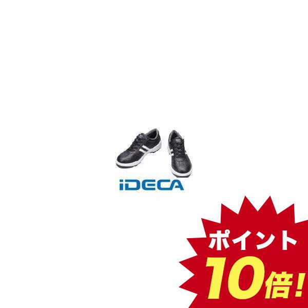 AL78020 安全靴 短靴 BZ11-B 24.0cm
