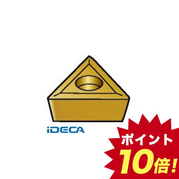 AL82129 U-ドリル用チップ COAT 10個入 【キャンセル不可】