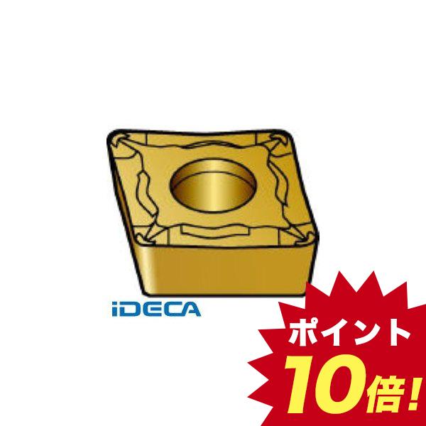 AM00150 旋削用チップコロターン107CO 10個入 【キャンセル不可】