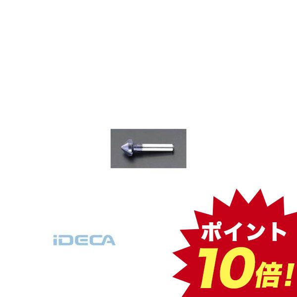 【個人宅配送不可】AM22633 直送 代引不可・他メーカー同梱不可 31.0mm TiALN カウンターシンク【キャンセル不可】