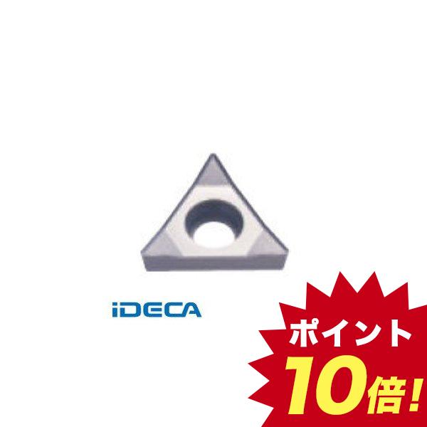 AM29000 旋削用G級ポジTACチップ 超硬 10個入 【キャンセル不可】