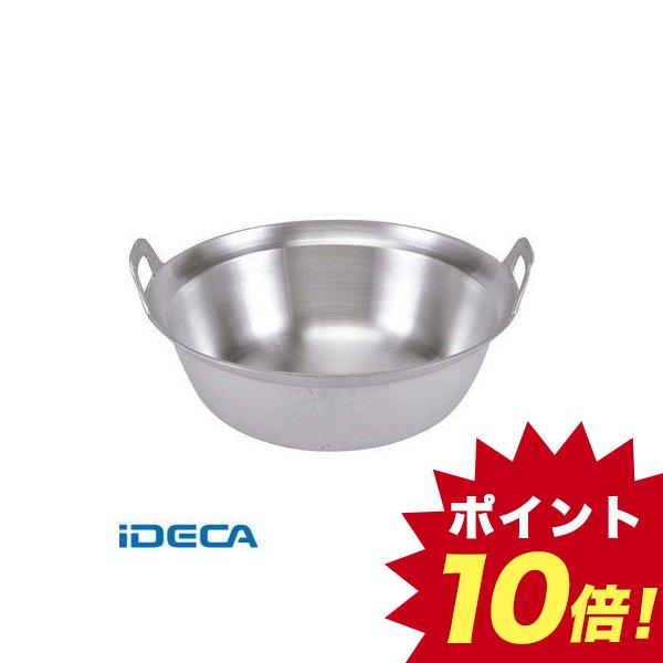 AM77058 アルミ イモノ段付鍋 料理取手 51