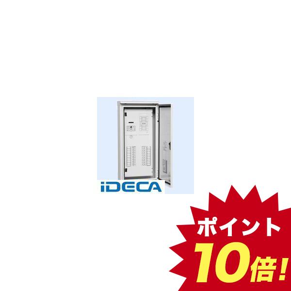 AN07720 電灯分電盤 本物◆ 屋外用 現品 送料無料 代引不可 他メーカー同梱不可 直送