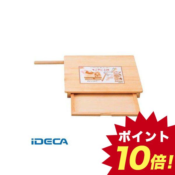 AN20905 木製 引出し付めん台 キッチン主役 大 スプルス