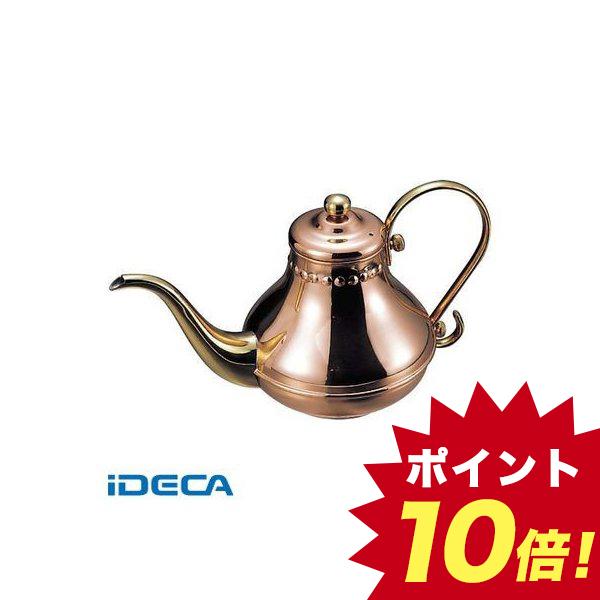 AN41574 銅 アラジン コーヒーポット ティーポット兼用 900
