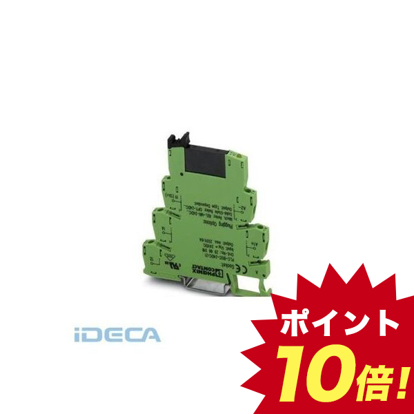 AN49878 【10個入】 ソリッドステートリレーモジュール - PLC-OSC- 60DC/ 48DC/100 - 2967455