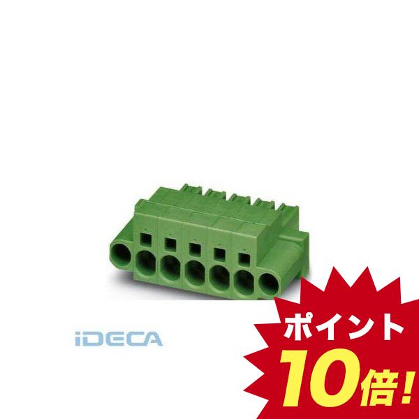 AN57209 プリント基板用コネクタ - SPC 5/ 2-STF-7,62 - 1996126 【50入】 【50個入】