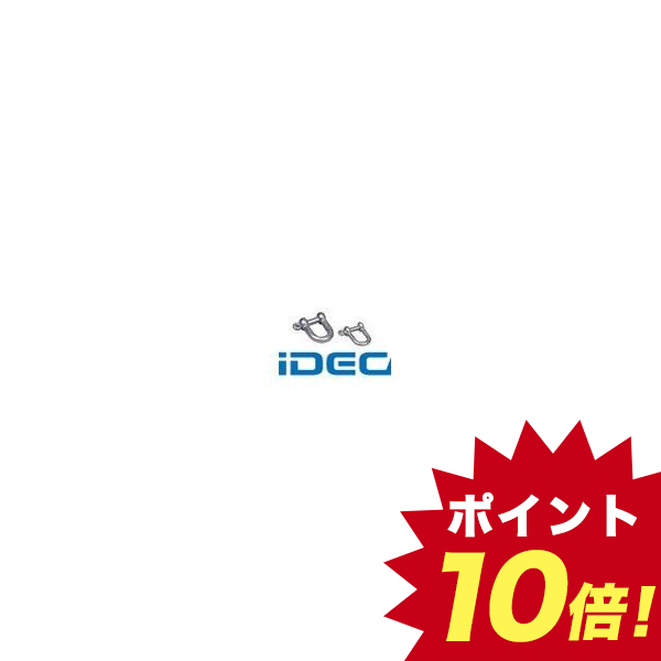 AN63011 【10個入】 ネジシャックル 白 電気メッキ バラ